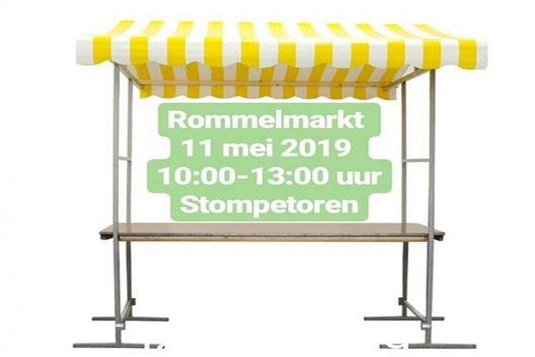 Zaterdag rommelmarkt bij Het Schermer Wapen