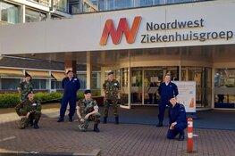 Ministerie van Defensie schiet Noordwest Ziekenhuisgroep te hulp